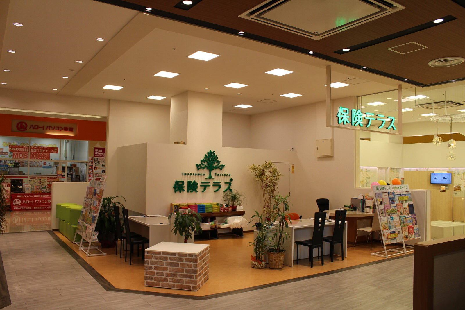 広島 イオン 祇園 モール
